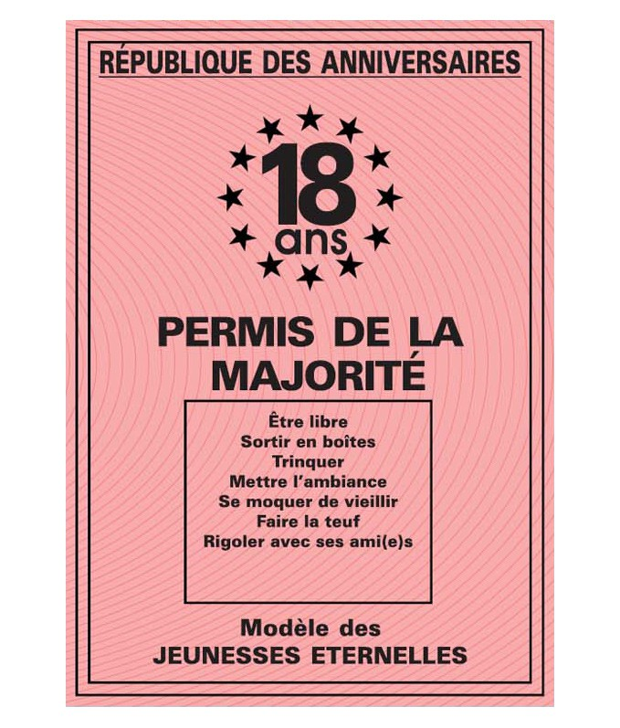 modele invitation anniversaire 18 ans texte carte d 39 anniversaire 18 ans coleteremelly blog. Black Bedroom Furniture Sets. Home Design Ideas